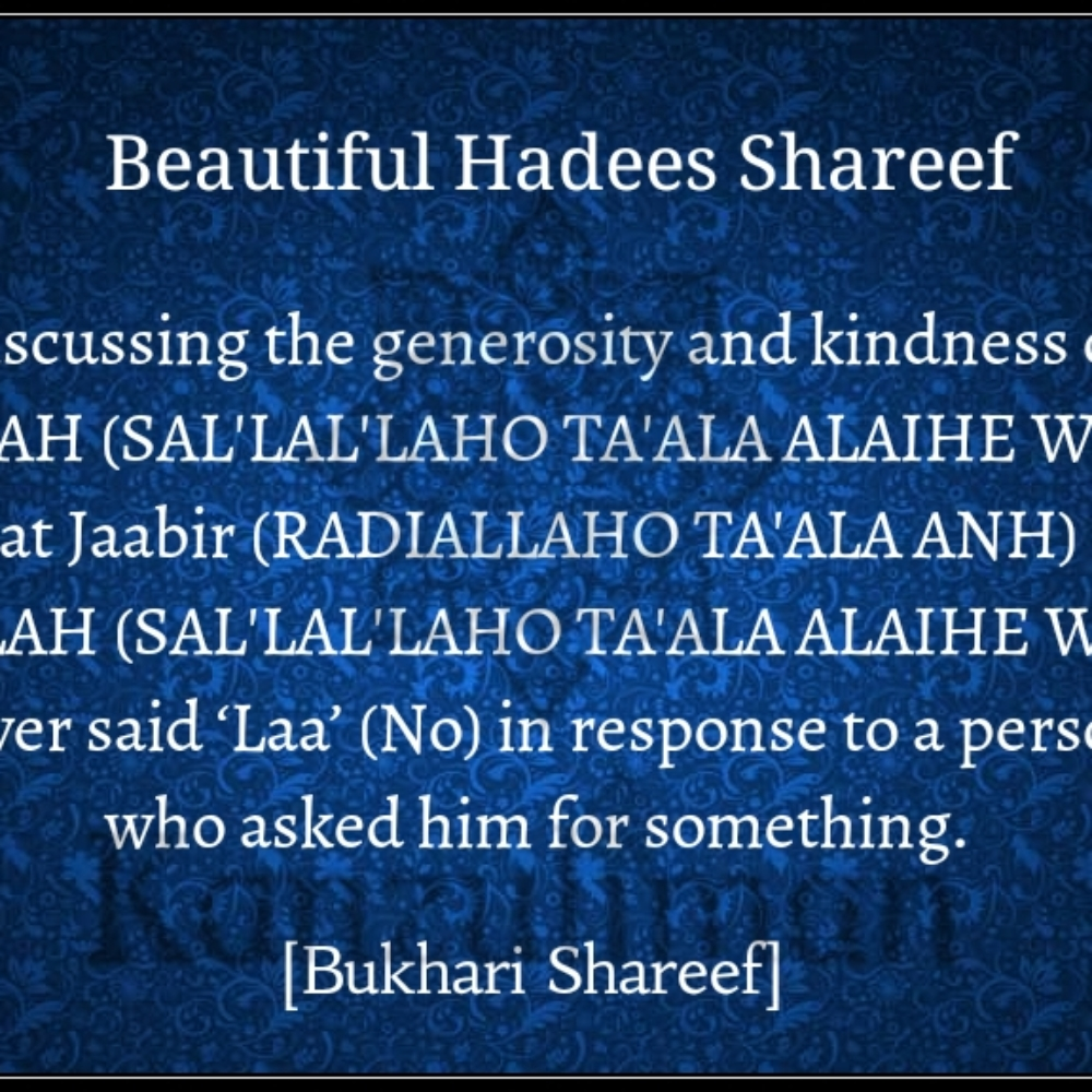 Beautiful Hadees Shareef_kanzuliman