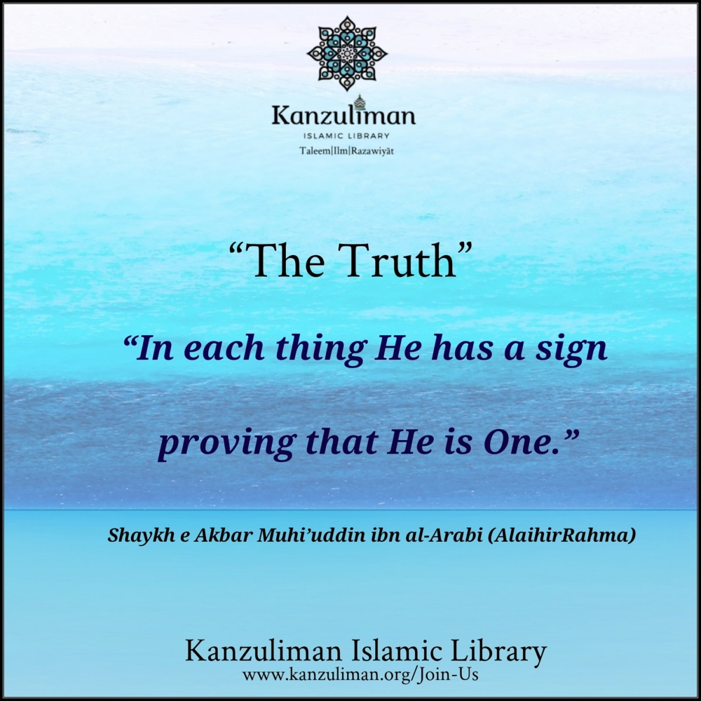 The Truth_kanzuliman