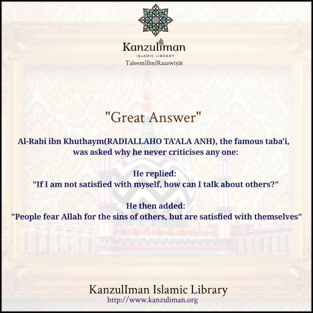Great Answer_kanzuliman