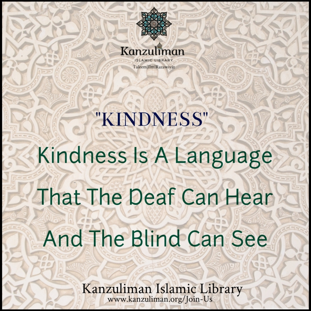 Kindness_kanzuliman