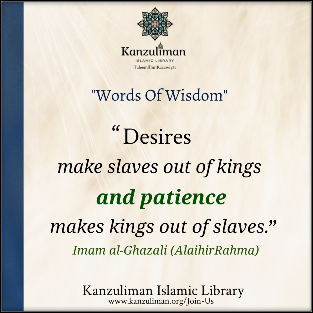 Words of Wisdom_kanzuliman