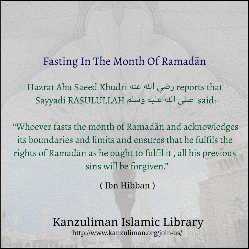 Fasting in the month of Ramadan_kanzuliman