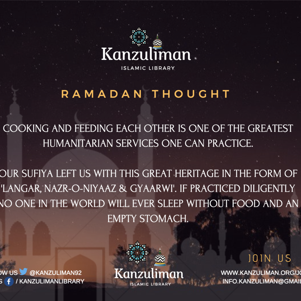 Ramadan Thought_Kanzuliman