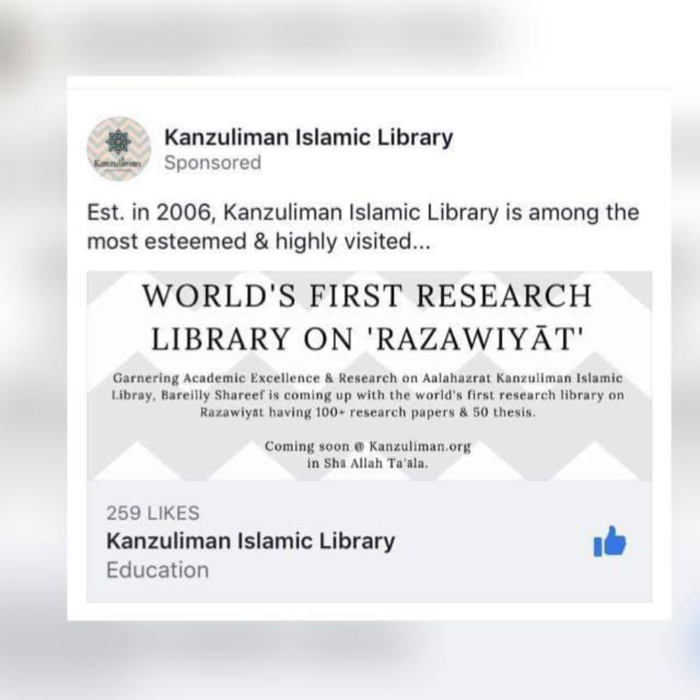 Research Library_kanzuliman