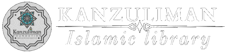 Kanzuliman Islamic Library